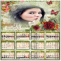 moldura-de-calendario-floral-2017-gratis