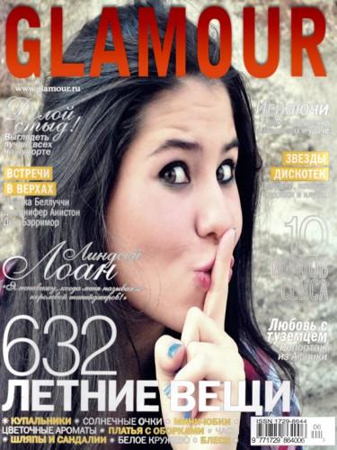 capa-revista-glamour