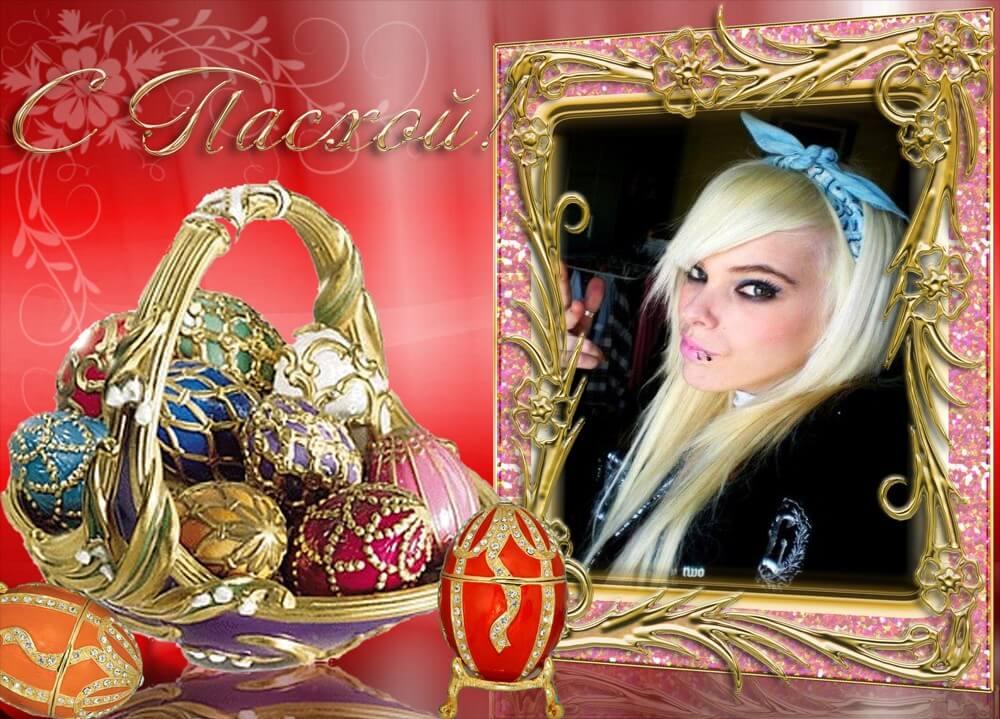 moldura-pascoa-glamour